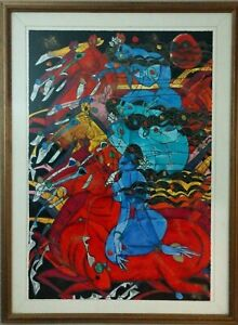"""Jiang Tie Feng """"Seven Horses"""" Image in Fine  Condition *Artist  Proof"""