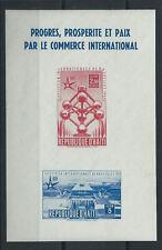 Haïti Bloc N° 7** (MNH) Exposition Universelles de Bruxelles 1958