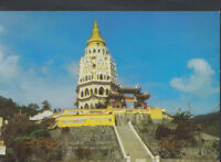 RARE Postcard - Penang Village Scene ca 1905 Malaysia Malay