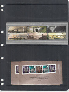 GB 2006-2009 ANY MINI SHEET ISSUED UNMOUNTED MINT BELOW FACE PRICE VARIES BY SET