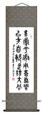 Original Chinese Calligraphy Scroll - Think Positive and Enjoy True Happiness