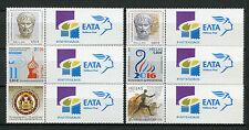 Greece 2016 MNH Aristotle & Marathon 6v Set + Label Personalised Stamps