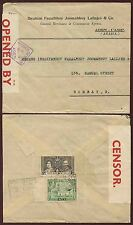 ADEN CAMP 1941 CENSOR No.9 to INDIA CORONATION FRANKING...DEFENCE CERTS BOXED