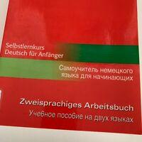 Selbstlernkurs Deutsch für Anfänger Zweisprachiges Arbeitsbuch - Russisch | p324