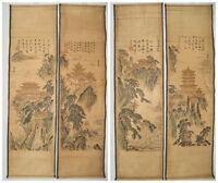 Chinese painting scroll Buildings Zhang Daqian 4 scrolls 张大千 四大名楼