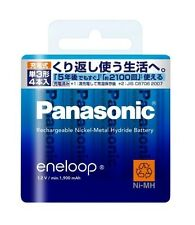 NEW Panasonic eneloop AA 1900mAh 4 Pcs BK-3MCC/4 Ni-MH rechargeable Japan Import
