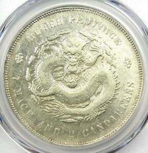 1909-11 China Hupeh Dragon Dollar LM-187 $1 Coin - Certified PCGS XF Details