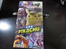 Pokemon card SMP2 Detective Pikachu Booster 名探偵ピカチュウ 1 BOX Japanese