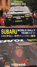 [VHS] All about Subaru world rally team impreza 555 Colin McRae prodrive Japan