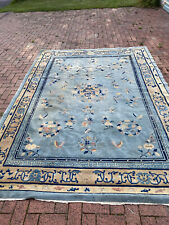 More details for antique chinese carpet