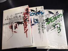 Neo Devilman Vol.1-3 Comics Set Japan Comic Manga Devilwoman Go Nagai