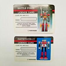 Vintage 1980s BANDAI Battle Feber and Daitetsujin-17 License Cards Fever Licence