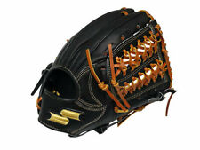 SSK Special Make Up 11.75 inch Black Baseball Softball Infielder Glove