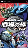 Used PSP Mobile Suit Gundam  Senjou no Kizuna  SONY PLAYSTATION JAPAN IMPORT