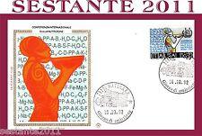 ITALIA FDC FILAGRANO GOLD, CONFERENZA NAZIONALE NUTRIZIONE 1992, A. MATERA, E38