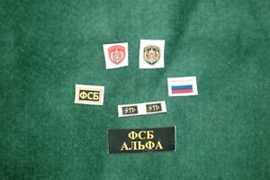 1/6 scale Russian Special Forces Spetsnaz Alpha Team Patch lot