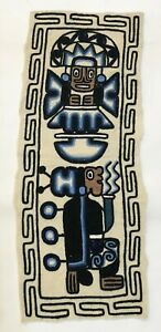 """Vintage Embroidered Aztec Mayan Inca Wall Hang Folk Art 9""""x 22"""" Woven Tapestry"""