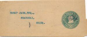 1 Cent Ganzsache USA 1906  nach China - Ankunftstempel Shanghai