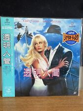 Memoirs Of An Invisible Man Japanese Import With OBI