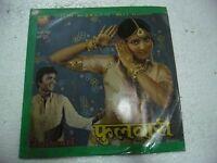 PHULWARI RAJKAMAL   RARE LP RECORD OST orig BOLLYWOOD VINYL hindi India VG+