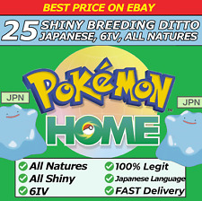 Pokemon Home 25 Shiny Japanese Breeding Ditto, 6IV, All Natures, FAST DELIVERY