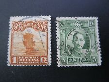 "USED STAMPS ""CHINA"" EARLY REPUBLIC OF CHINA 1+5"