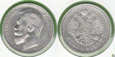 RUSIA - RUSSIA. 1 RUBLO DE 1899. PLATA 0.900. (3)