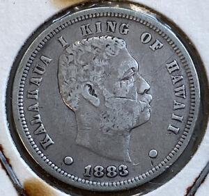 1883 Hawaii Dime Silver Rarity
