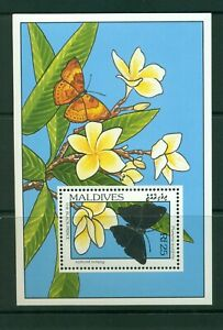 Maldive Islands  #1907 (1993 Black Prince Butterfly sheet) VFMNH CV $7.50