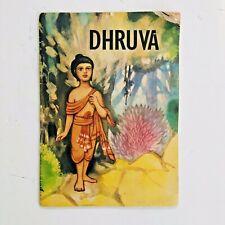 VINTAGE 1972 DHRUVA - ILLUSTRATED - CHILDRENS BOOK TRUST - INDIA