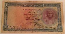 One Egyptian 0ne Pound 1960 UNCIRCULATED BANKNOTES Egypt king tutankhamun