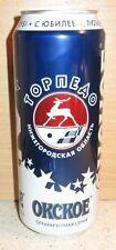 NEW! Beer can - Okskoe Draft - 500 ml - 2015 - Russia - 70 years of Torpedo