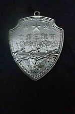Japanese 2ww soldiers medal