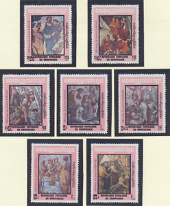 Cambodia Stamps Scott #404 To 410, Mint Never Hinged, Raphael's Paintings