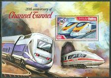 MALDIVES 2014 20TH ANNIVERSARY OF THE CHANNEL TUNNEL TRAINS SOUVENIR SHEET
