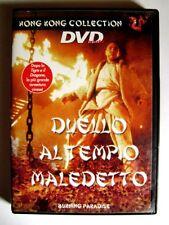 Dvd Duello al tempio maledetto - Hong Kong Collection 1994 Usato