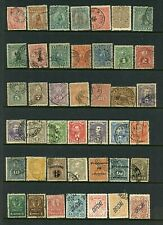 Paraguay (PA360) (52) issues til 1900 mini collection, Used, FVF, CV$?????