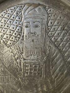 JUDAICA ANTIQUE PERSIAN COPPER PLATE JEWISH AHARON HEBREW INSCRIPTION