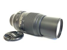 Nikon Nikkor 55-300mm f/4.5-5.6 VR AF-S ED DX Lens