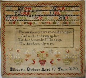 MID/LATE 19TH CENTURY MOTIF, VERSE & ALPHABET SAMPLER BY ELIZABETH DOBSON - 1870