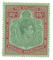 NYASALAND #142a STAMP MINT HINGED OG 10 SHILLINGS BRITISH COLONY