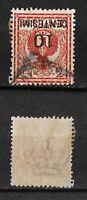 Varietà - 1923-27 - cent 10 su cent 2 - sassone 138a - soprastampa capovolta