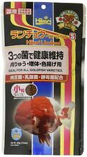 Hikari LIONHEAD Baby gold 300g Ranchu feed Goldfish Food Japan Import Small
