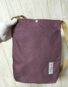 Ichizawa Shinzaburo Hanpu Shoulder Bag Red Made in Kyoto From Japan 一澤信三郎 京都