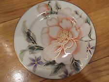 NEW! Palace Peony-Fitz and Floyd, Fine China, Salad, Dessert Plate/Dish, 7.5 in.