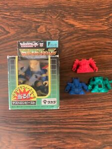 Takara Meiji Battle Laser Beasts BeastFormers SD Eraser Figures Lot of 3 + 1