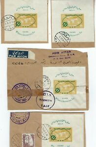 SYRIA 1960 SIXTH & SEVENTH DAMASCOS INTL FAIR SOUVENIR SHEETS