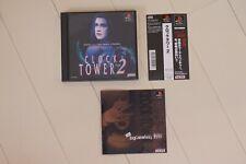 Clocktower 2 Sony Playstation Tested! Rare! Japan w/ Spine!