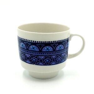 1 Vintage Royal Doulton Babylon Teacup 250mls Fine China England 1973 - 1978