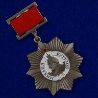 "God with us/"" 1st class /""Work of Faith Russian Orthodox Church BADGE pin"